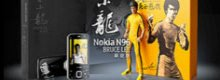 Nokia N96 in China als Bruce Lee Edition